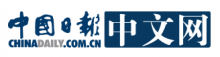 中国日报-十大高端床垫品牌排名