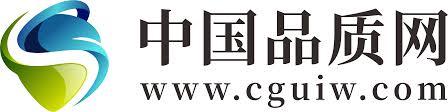 中国品质网-十大高端床垫品牌排名